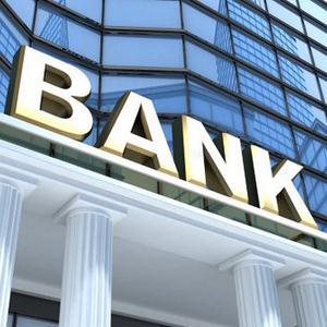 Банки Неи