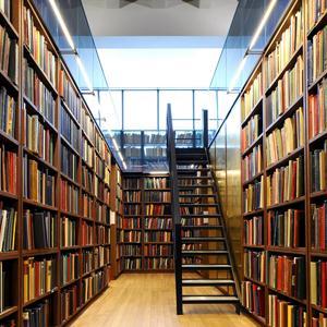 Библиотеки Неи