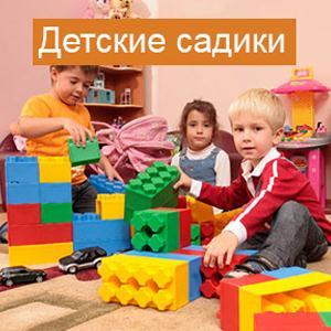 Детские сады Неи