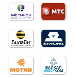 Операторы сотовой связи Неи