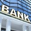 Банки в Нее