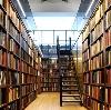 Библиотеки в Нее