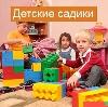 Детские сады в Нее