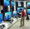 Магазины электроники в Нее