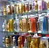 Парфюмерные магазины в Нее