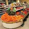 Супермаркеты в Нее