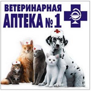 Ветеринарные аптеки Неи